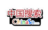 濮阳市2021年第二季度重大项目集中开工 总投资607.8亿元