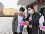 河南杞县开展核辐射安全知识宣传教育活动