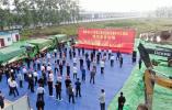 总投资14.83亿元 淮滨县第二批重点项目集中开工