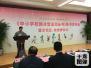 [北京ING]首套《中小学校园冰雪运动丛书》在京发布