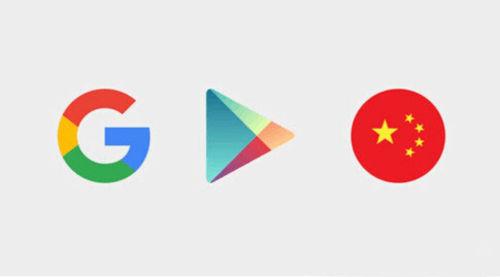 成人综合网谷歌_谷歌google为什么要退出中国?