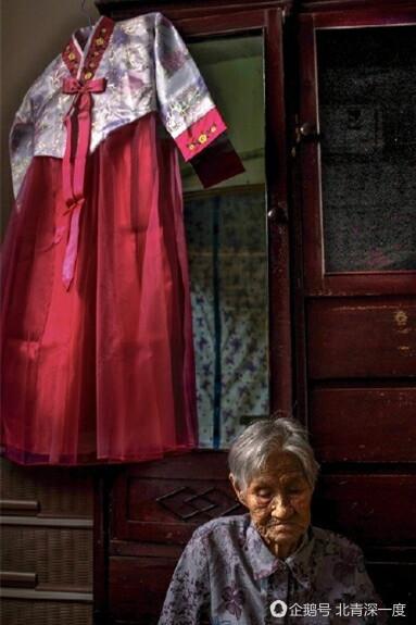"""最后的韩裔在华""""慰安妇""""逝世:来世还想嫁到这里"""