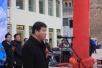 平凉市崆峒区2017'冰雪旅游文化节开幕 吹响冬春季旅游号角(图)