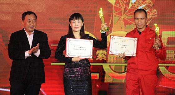精彩中国、创新中国、中国品牌等六大榜单发布