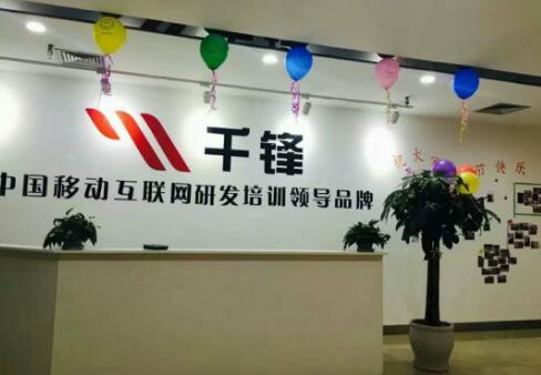 西安千锋Java培训细说程序员的入行准备-中国