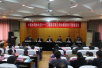 中国水利水电第十一工程局有限公司中层干部培训班在郑州大学开班(图)