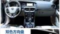 沃尔沃新款V40六月上市 动力超奔驰A级