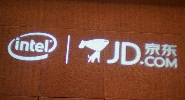 京东金融正式更名京东数字科技,混业经营进行时