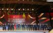 丁磊、李书福、南存辉等20位浙商获颁第一届全球浙商金奖