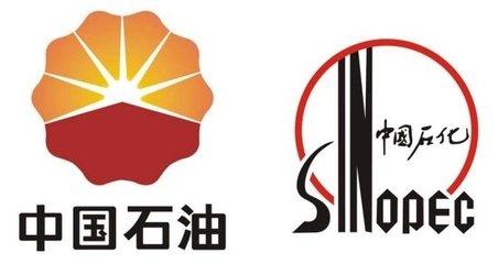 华为logo矢量图中石油