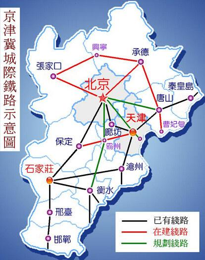 其中,北京铁路局共计增开旅客列车32.5对.