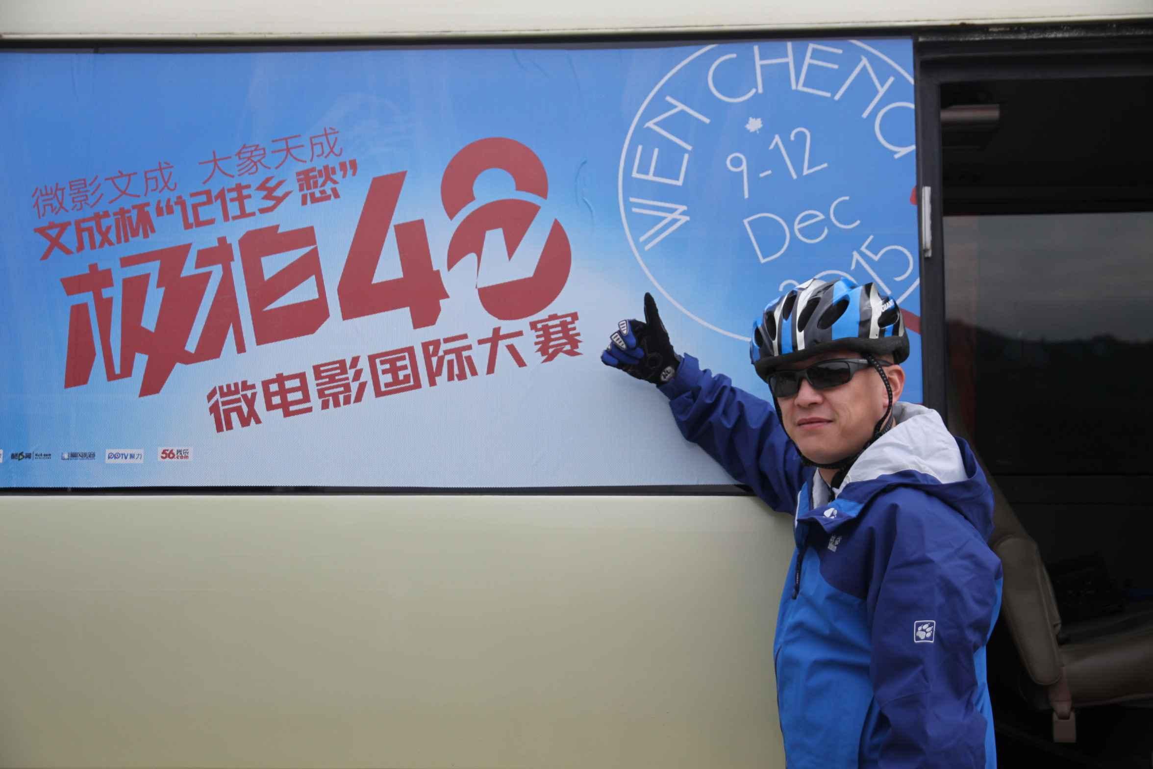 """文成新闻报道集[新闻直播间]文化动态:""""记住乡愁""""微电影国际大赛举行"""