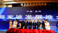 蔡家坡经开区16个项目引资152.28亿元