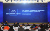 2015中国微电影传媒论坛