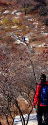 京郊最美登山步道