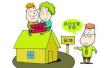 南京拆迁细则草案出炉 住宅拆迁可享补助和奖励