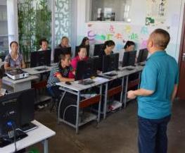 太原市科技职业培训学校