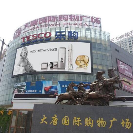 合肥大唐国际购物广场