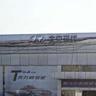 合肥亚夏北京现代4S店