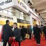 2016年吉林(长春)建筑装饰及材料博览会(博览会)