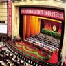 吉林省政协十届五次会议