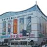吉林百货大楼
