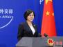 中方:支援中韓正常經貿往來 但需相應民意基礎