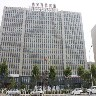 北京奥宇科技企业孵化器有限公司