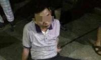 湖南一官员被指偷窥未成年女孩洗澡 纪委已立案