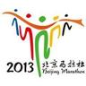 北京国际马拉松赛