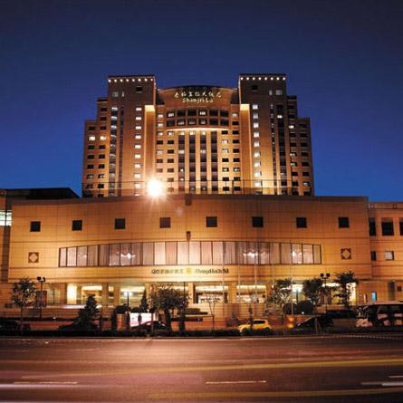 哈尔滨香格里拉大饭店