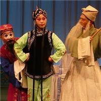 天津河北梆子剧院