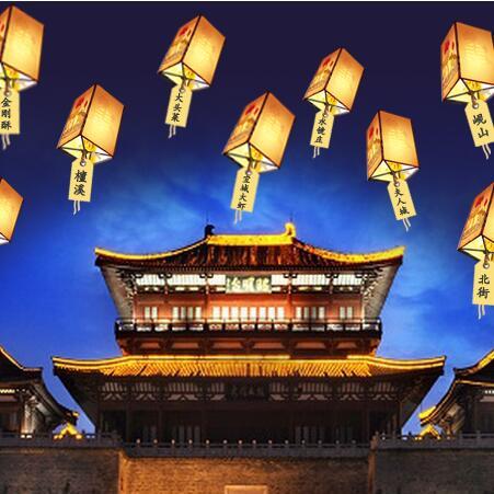 襄阳诸葛亮文化旅游节