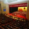 湖北省十一届人大五次会议