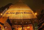 《纽约时报》又收购了一家创意代理公司 这次看中的是VR技术