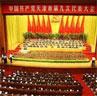 中国共产党天津市第九次代表大会