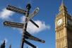 2017英国留学申请之入学要求最全盘点