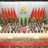 中国共产党浙江省第十二次代表大会