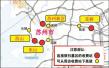 江苏清明节高速公路出行提示