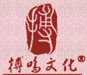 搏鸣(天津)会展服务有限公司