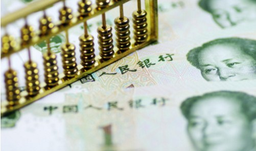 中国人口负增长_收入负增长