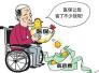 高值药品纳入大病保险支付范围 老人筹资标准提到1020元