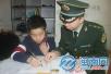 东山边防民警化身校外辅导员 为留守儿童贴心服务