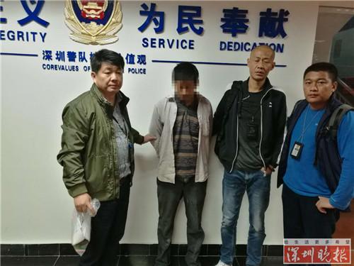 深圳 海德/核心提示:南山一工地一名中年男子12月26日下午谎称自己在银行...