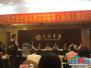 广东省侨办在汕头举办侨资企业法律咨询服务活动