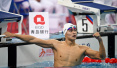 全国游泳冠军赛:孙杨傅园慧摘金汪顺破全国纪录