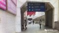 """17岁女子来深圳找工作 在车站被""""老乡""""霸王硬上弓"""
