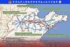 17日12时起济青北线高速全封闭36小时 绕行怎么走?