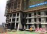郑州一在建工地失火被要求停工 现场施工仍然热火朝天