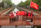亮出党员身份 海宁在河边建起110个剿劣党支部
